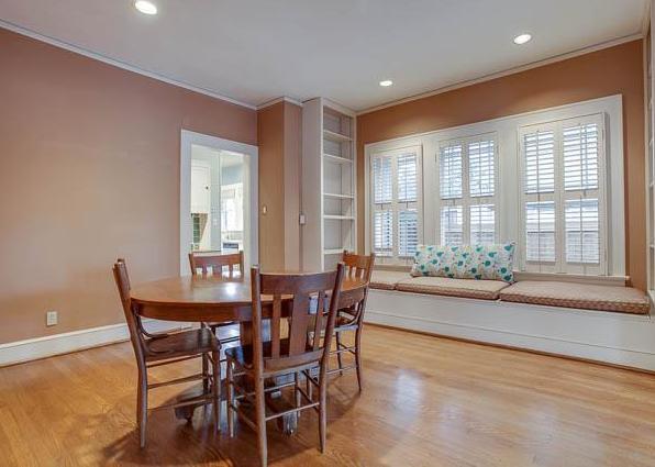 Sold Property | 6222 Bryan Parkway Dallas, Texas 75214 8