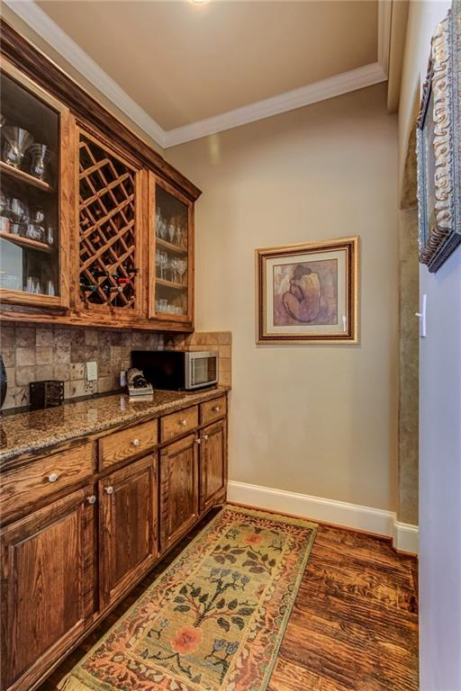 Sold Property | 123 Trinity Court Coppell, Texas 75019 7