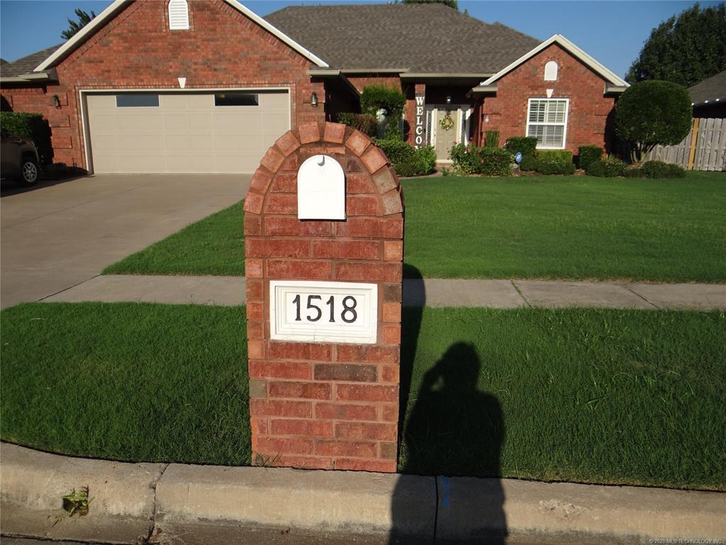 Active | 1518 Belmont Drive McAlester, OK 74501 2