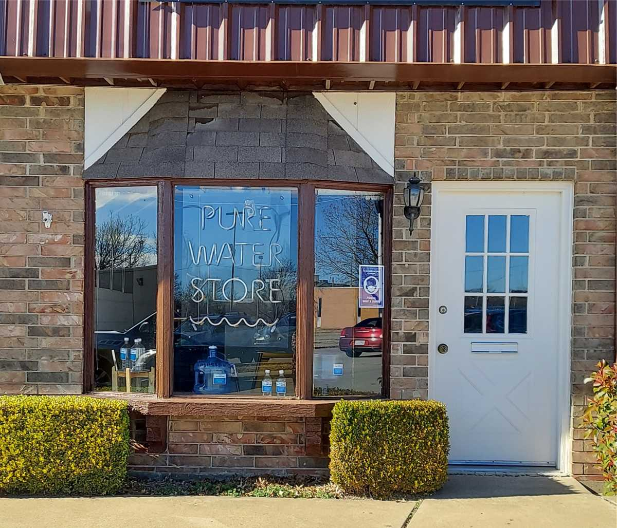 Property for Rent | Retail Rental #82 Pryor, OK 74361 0
