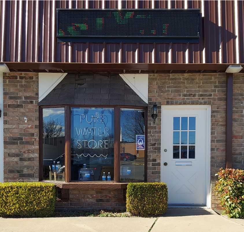 Property for Rent | Retail Rental #82 Pryor, OK 74361 2